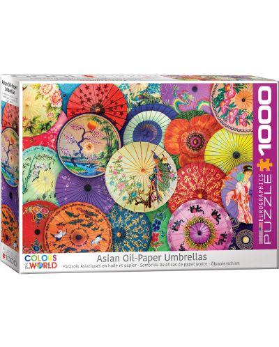 Puzzle Eurographics de 1000 piese - Umbrele asiatice  - 1