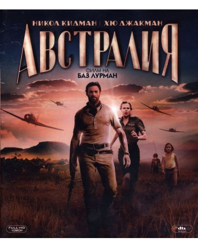 Australia (Blu-Ray) - 1