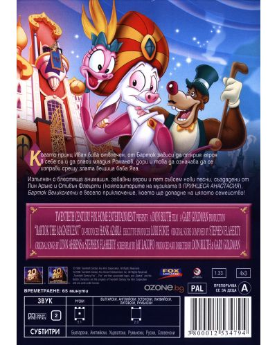 Bartok the Magnificent (DVD) - 2