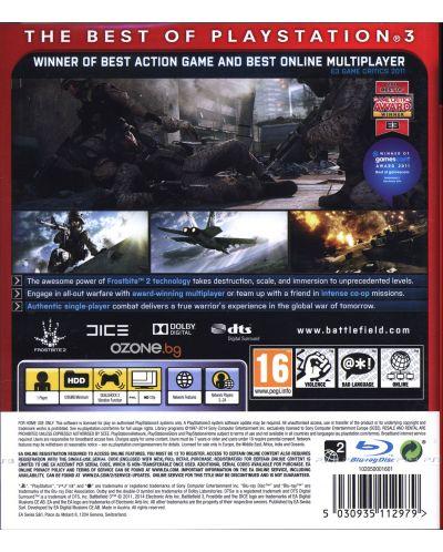 Battlefield 3 - Essentials (PS3) - 4