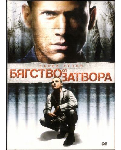 Prison Break (DVD) - 1