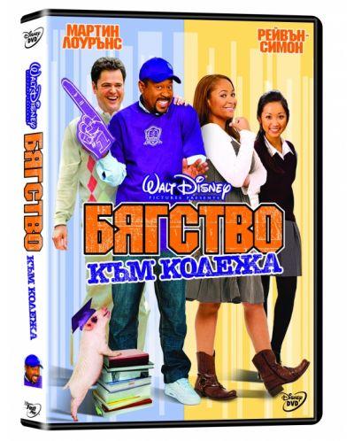 College Road Trip (DVD) - 1