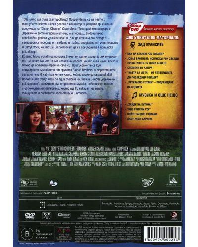 Camp Rock (DVD) - 3