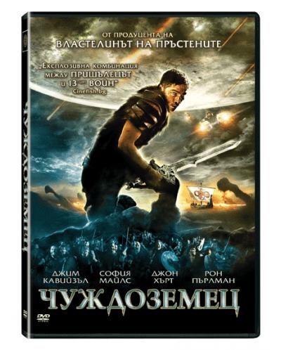 Outlander (DVD) - 1