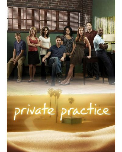 Private Practice (DVD) - 1