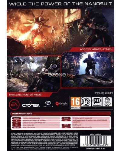 Crysis 3 (PC) - 19
