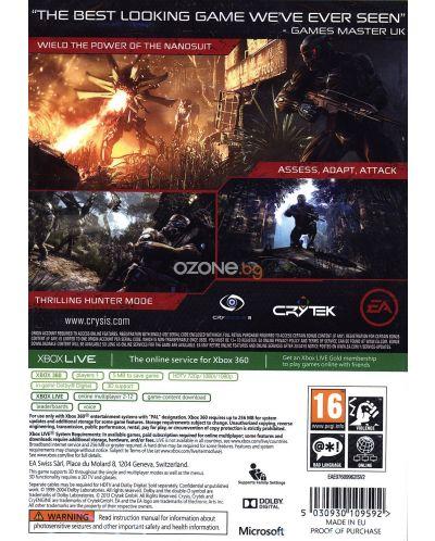 Crysis 3 (Xbox One/360) - 4