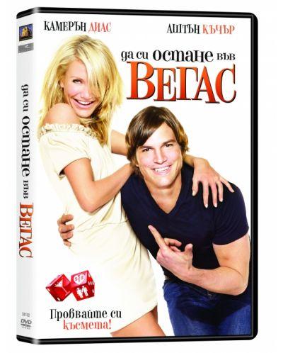 What Happens in Vegas (DVD) - 1
