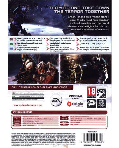 Dead Space 3 (PC) - 3