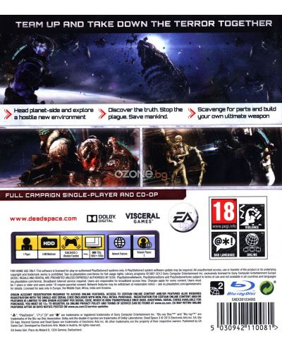 Dead Space 3 (PS3) - 3