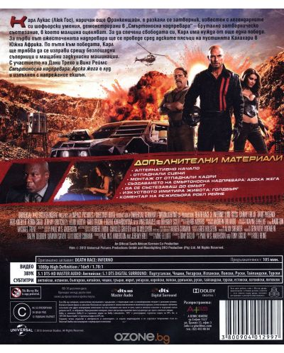 Death Race: Inferno (Blu-ray) - 2