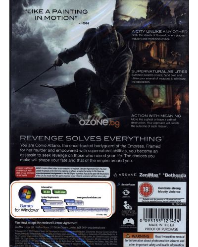 Dishonored (PC) - 6