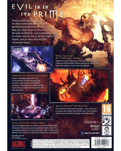 Diablo III (PC) - 3