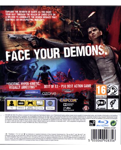DmC Devil May Cry - Essentials (PS3) - 3