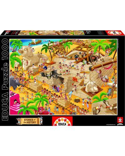 Puzzle Educa de 1000 piese - Egiptul antic - 1