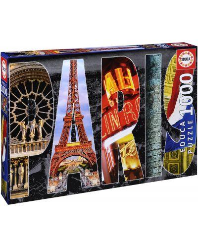 Puzzle Educa de 1000 piese - Colaj Paris - 1