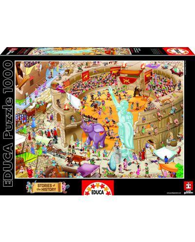 Puzzle Educa de 1000 piese - Roma antica - 1