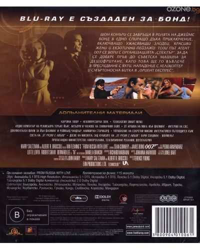 From Russia with Love (Blu-Ray) - 2