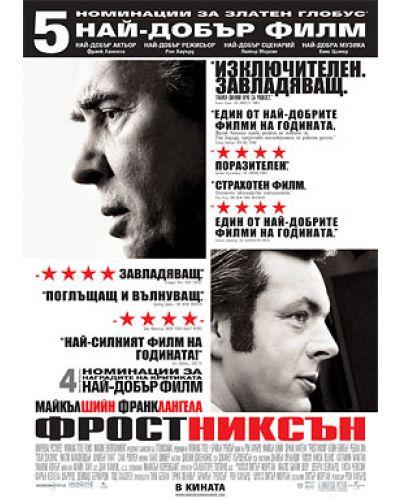 Frost/Nixon (DVD) - 1