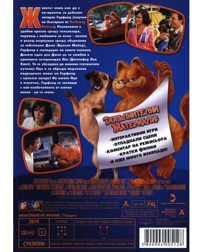 Garfield (DVD) - 3