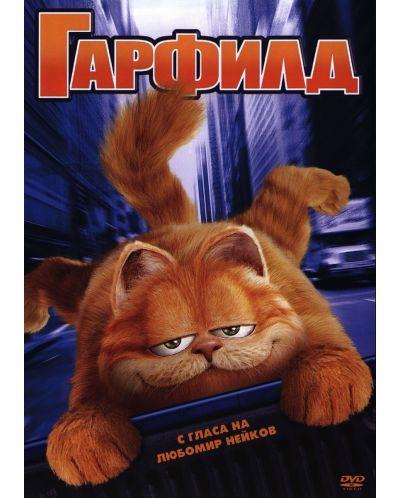 Garfield (DVD) - 1