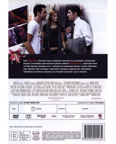 My Best Friend's Girl (DVD) - 2