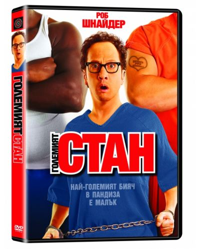 Big Stan (DVD) - 3