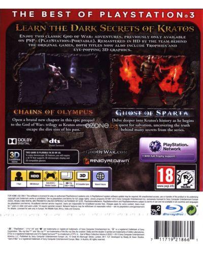 God of War: Origins Collection - Essentials (PS3) - 9