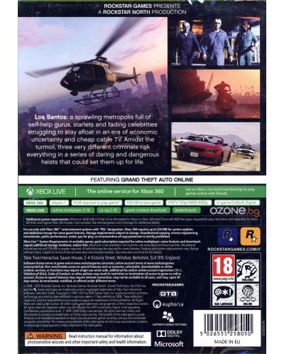 Grand Theft Auto V (Xbox One/360) - 6
