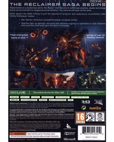 Halo 4 (Xbox One/360) - 10