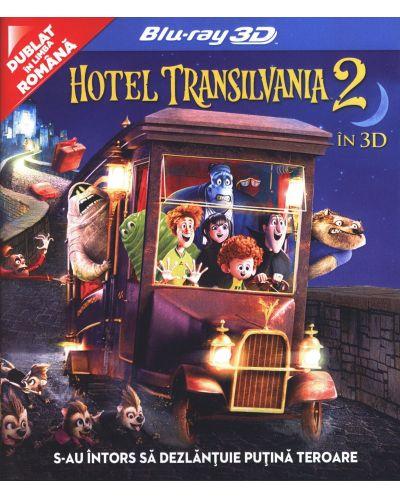Hotel Transylvania 2 (3D Blu-ray) - 1