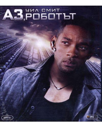 I, Robot (Blu-ray) - 1
