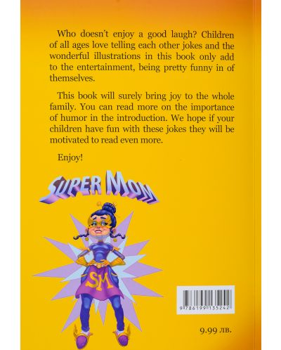 Jokes for Children (Glume pentru copii in engleza) - 2