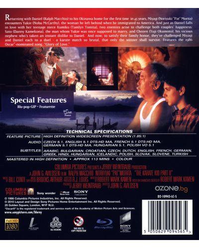 The Karate Kid, Part II (Blu-ray) - 2