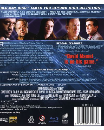 Redbelt (Blu-ray) - 2