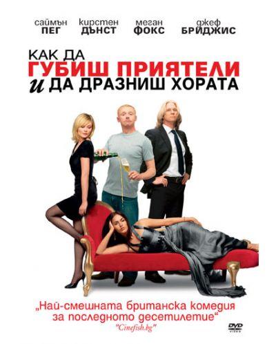 How to Lose Friends &  Alienate People (DVD) - 1