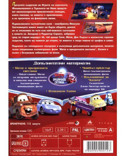 Cars (DVD) - 3