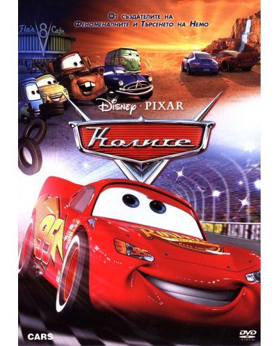 Cars (DVD) - 1