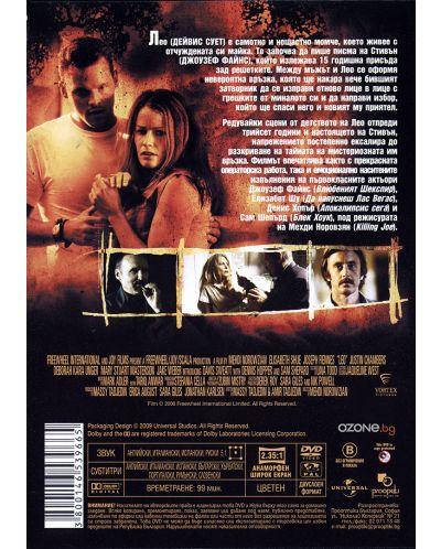Leo (DVD) - 2