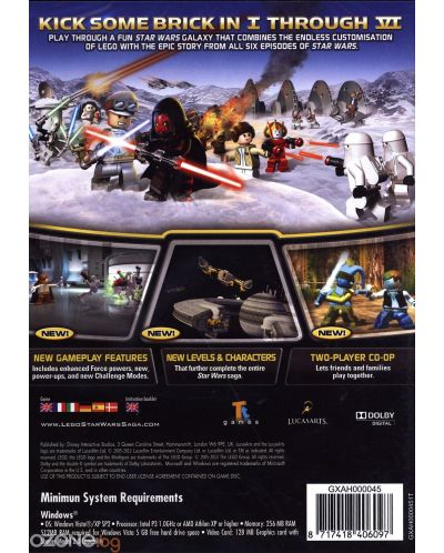 LEGO Star Wars: The Complete Saga (PC) - 3