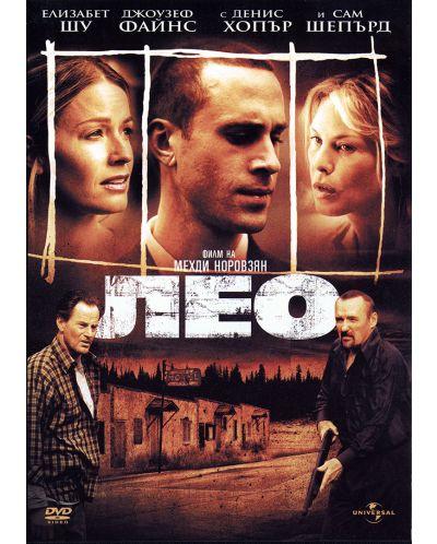 Leo (DVD) - 1