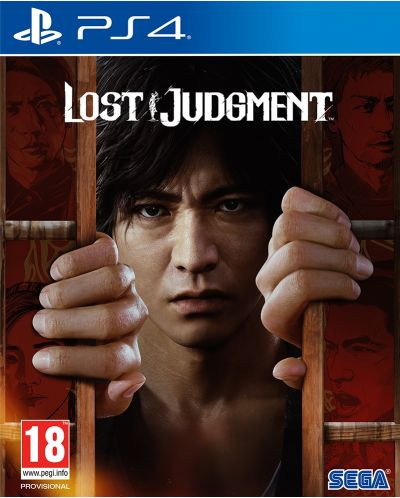 Lost Judgment (PS4) - 1
