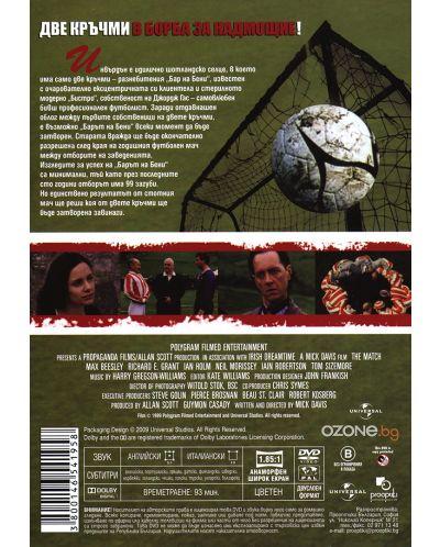 The Match (DVD) - 2