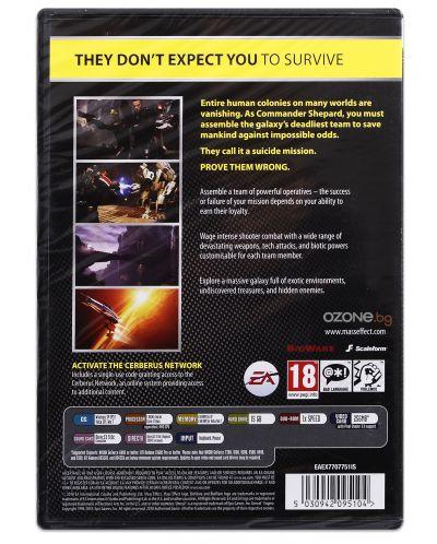 Mass Effect 2 - EA Classics (PC) - 3