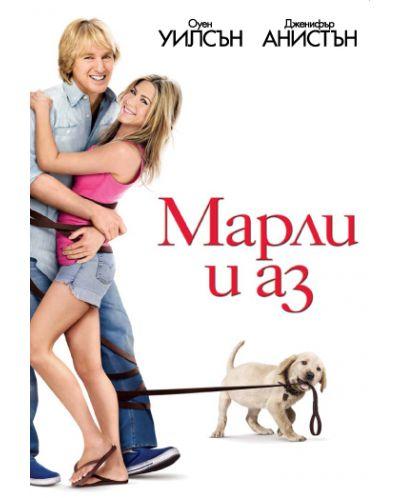 Marley &  Me (DVD) - 1