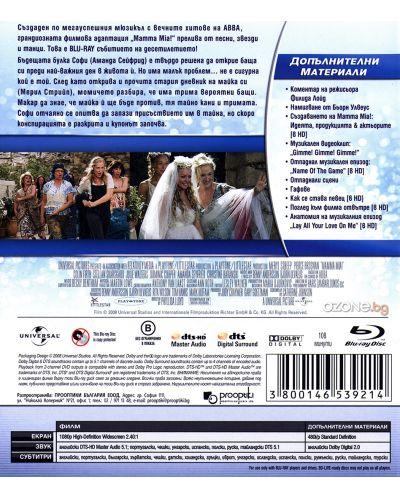Mamma Mia! (Blu-ray) - 3