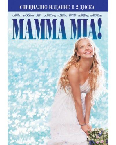 Mamma Mia! (DVD) - 1