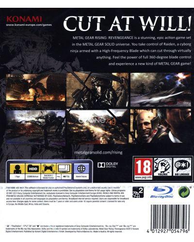 Metal Gear Rising: Revengeance (PS3) - 13