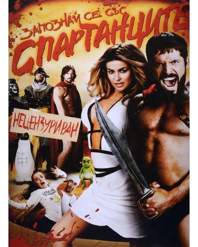 Meet the Spartans (DVD) - 1