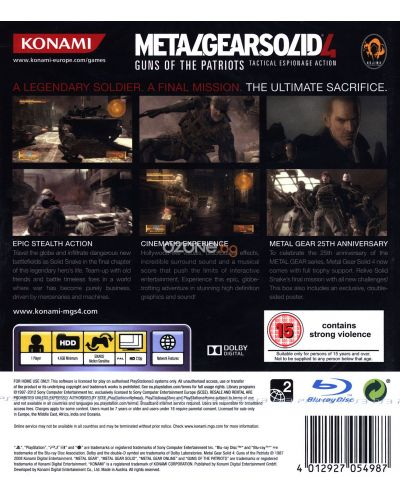 Metal Gear Solid 4 Guns Of the Patriots - 25th Anniversary Edition (PS3) - 13